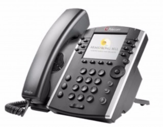 Enterprise - Unified Communications from Armstrong Bell - Polycom VVX4000