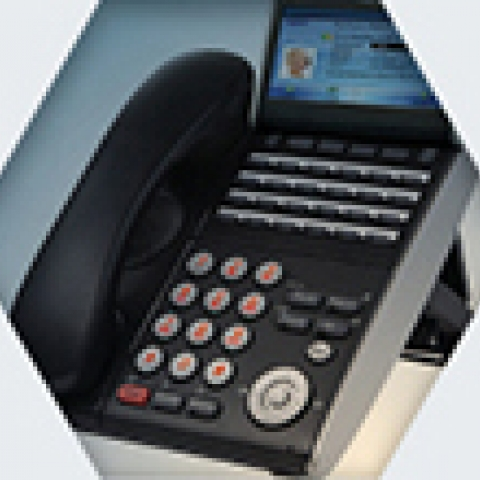 Building Company Reputations with Business Telephone Systems